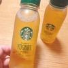 【台湾旅行】携帯用のミニボトルが流行っているそうなので、使い勝手の良いボトルを紹介。
