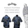 ポルタアンドゲート2019年新作=ペーズリー柄シャツ=オリジナル開襟シャツ