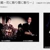 2月20日(月)NHK-BSプレミアムで『忠臣蔵』やります。番宣です。回し者です。