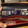 【ツインズ財布 abrAsus】一つのサイフで2種類の用途に使える。超絶的な収納力を使いこなせるか? #PR