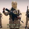 【IS動画+写真30枚】イスラム国(IS)戦術分析(18)◆戦闘員養成5・各地に広がる軍事キャンプの脅威(イエメン・リビア編)