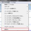 Java SE Javadoc Hobber の日本語文字化けを正す手順