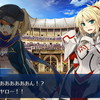 【FGO】幕間の物語~謎のヒロインX~「セイバースレイヤー 黎明編」