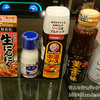 バンコクの伊勢丹(ISETAN)のスーパーFOOD MARKETで日本の調味料を買う