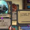 【カード紹介】埋伏の暗殺者の運用について
