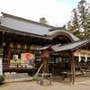 二十二社詣で&大和神社(奈良・天理市)