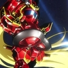 真紅の武将『紅武者<レッドウォーリア>』、ガンダムBFトライに参戦! まさかアニメで動くだなんて!