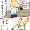 立ち見de宝塚_第002幕 初めてのチゲット