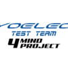 UCIコンチネンタルチーム-YOELEO TEST TEAMについて
