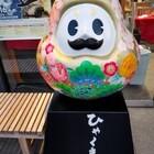 いしかわ百万石物語・江戸本店へ!沖縄わしたショップ銀座本店ではお土産を購入。
