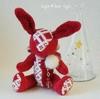 華やぐ季節に☆紅白のこぎんウサギ