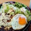 ロコモコ(外食)