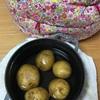 【常備菜】鍋帽子を使ってポテトサラダ