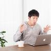 【FX】トランプ当選で急激な円安!!18万円損してくやぢい話