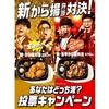 【ほっともっと】4月23日販売開始!生まれ変わった「から揚げ弁当」と新商品「旨辛から揚げ弁当」を食べた感想。