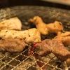 「肉を安く多く食いたい」という全人類の願いを叶える店が溝の口にあった