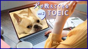 fromを使って「~だけでなく」と言える?TOEICPart 5のクイズにチャレンジ!