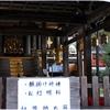 官幣大社・松尾大社(京都市西京区)の風景 part77