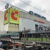 『BTSサムローン駅』付近にあるショッピングモール。