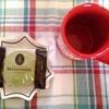 今日のおやつはMARRONNIERの抹茶クッキーとカフェオレ【東京みやげ】
