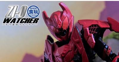 【ジオウ食玩WATCHER vol.30】発売直前 装動RIDE7!! 「Are You Ready?」装動RIDE9のラインナップを公開開始!!