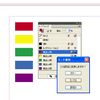InDesignで複数のスウォッチの色を一括で切り替えるJavaScript