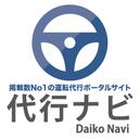 daikonaviのブログ