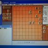 詰将棋創作技術検定(3桂連合)