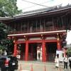 「大須観音」久しぶりに連休を使って名古屋市へ旅に行ってきました♪