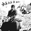 【ワンピース】997話、ゾロの強キャラ感爆発と頼れるチョッパー先生が最高すぎる😻【ネタバレ感想】