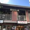 【ハワイ🌴】最近朝はいつも長蛇の列のGoofy cafe & Dine