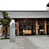 赤城神社 坂の上の神社と山の上の神社 2社ともスタイリッシュ