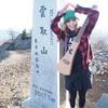 「加賀谷はつみが山頂で歌ってみたVOL.34〜雲取山編〜」byなっちゃん