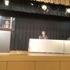 12月12日のブログ「古田はじめ・知事の後援会事務所開きにzoomで出席、「岐阜リーダーズの会」設立総会、古田はじめ・知事の後援会打ち合わせ会議」
