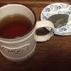 花粉症に!村田園さんの甜茶(テンチャ)