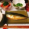 さばのみそ煮定食でごはんがすすむ(^◇^)