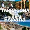 【世界遺産・考古遺跡群・地中海の絶景】タラゴナ (カタルーニャ州)