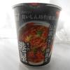 姫路市のドンキホーテで「日清食品 虎ノ門港屋 伝説のラー油蕎麦」(カップ麺)を買って食べた感想