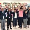 福島市議選で全員当選!参院選勝利へ引き続き全力