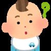【ワヤンサラ】妊娠したら脱毛ってどうなるの?