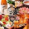 【オススメ5店】溝の口・たまプラーザ・青葉台(神奈川)にあるすき焼きが人気のお店