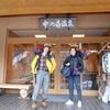 春山joyの焼岳