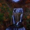 茨城旅行ラスト袋田の滝②
