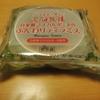 ストロベリーチーズケーキタルト/ 自家製マスカルポーネチーズのふんわりティラミス/ブリュレチーズケーキ