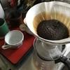 コーヒーは簡単に淹れられる?