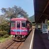 【JR東海&16私鉄 乗り鉄  たびきっぷ】観光列車でお得に鉄道旅