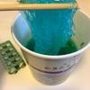 42-簡単!精神安定痩身スープ レシピ