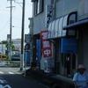 喫茶ブルーム/愛知県知多郡武豊町