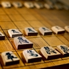 将棋歴2年半のペーペーが語る将棋の魅力