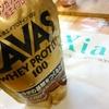 SAVAS ホエイプロテインで美味しく飲めるのはチョコレート風味!! TIGORAとの比較